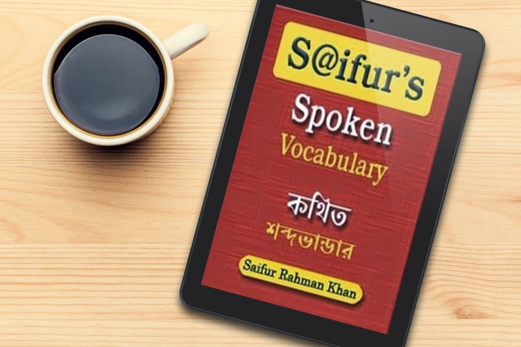 S@ifur's Spoken Vocabulary Pdf